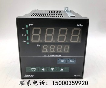 PS1016 Series Intelligent Pressure Gauge (special for High Temperature Melt Pressure and Temperature)