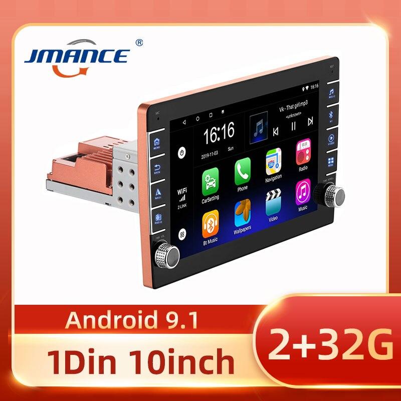 JMANCE 1Din Car Radio 10