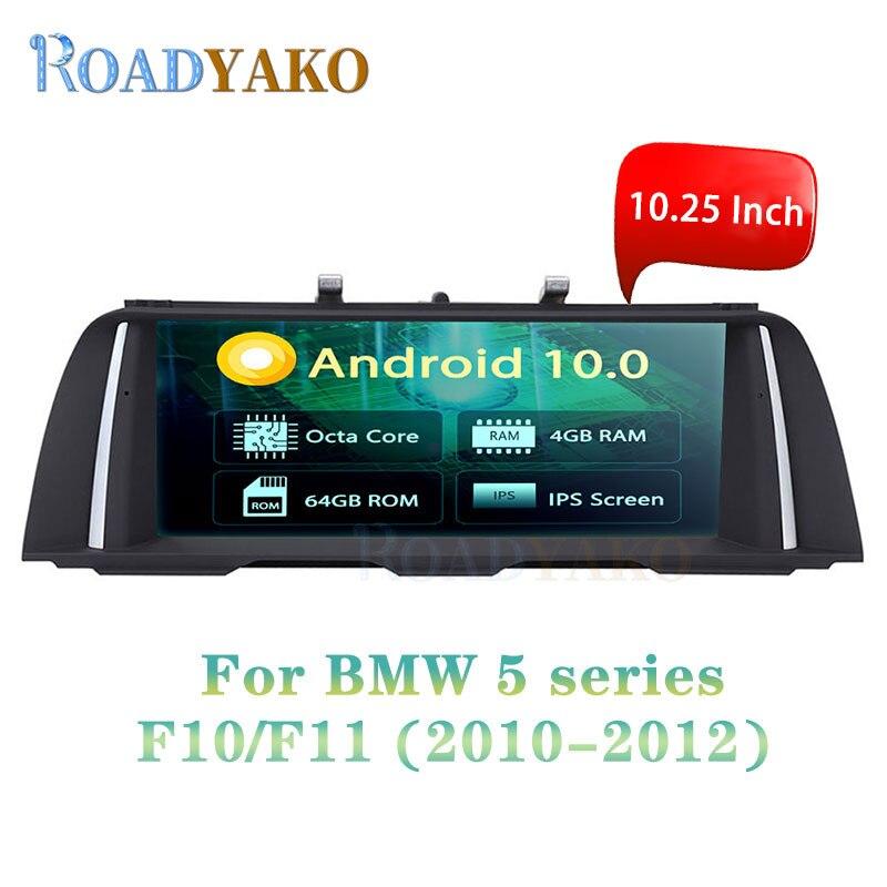Sistema multimedia de coche Android 10,25 de 10,0 pulgadas para BMW 5 series F10 F11 2010-2012 CIC Radio de coche estéreo 2 Din autorradio