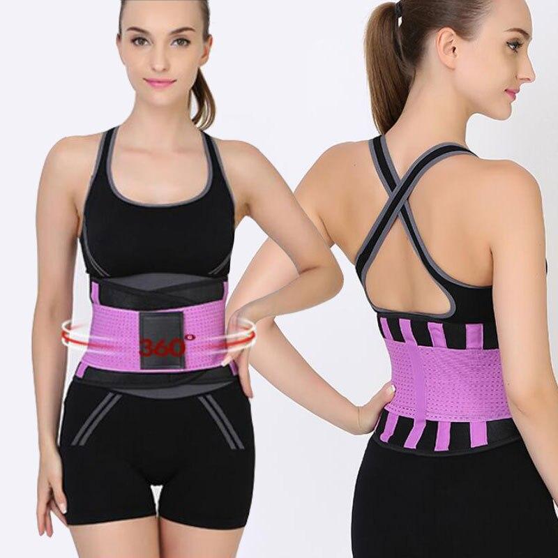 AOFEITE cinturón de soporte de cintura banda Lumbar corsé de entrenamiento Abdominal de tracción Lumbar cinturón de poder de adelgazamiento Corrector de postura