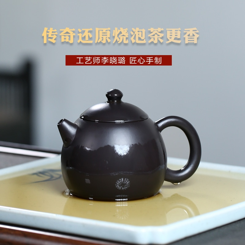 Chang tao 】 yixing خام موصى به xiao-lu li لحرق بيض التنين اليدوي النقي 240 سم مكعب zhu تخفيض النفايات