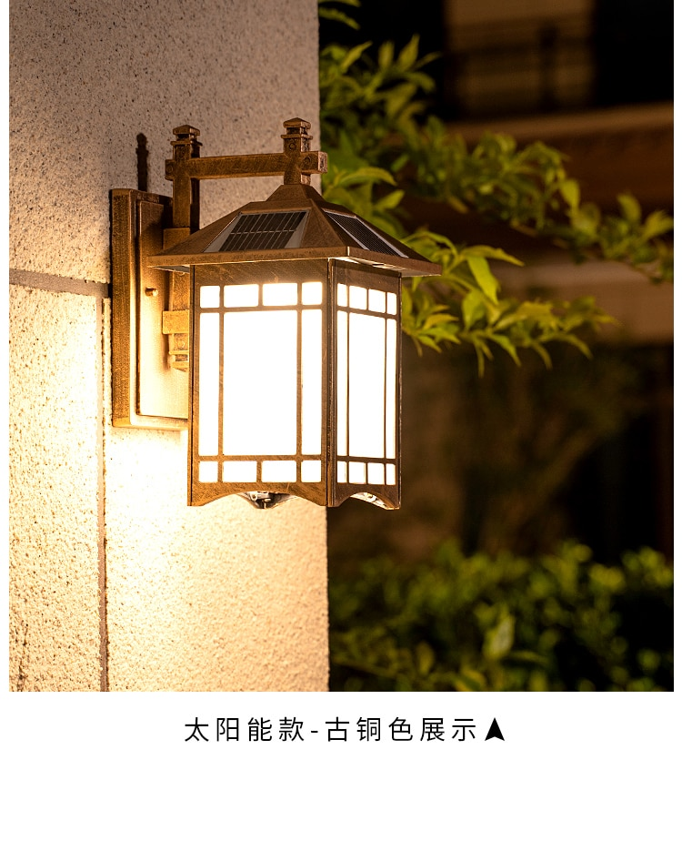 Chinese Solar Outdoor Wall Lamp Creative Vintage Solar Exterior Lighting Balcony Decorations Applique Murale Porch Lights Ed50dj enlarge