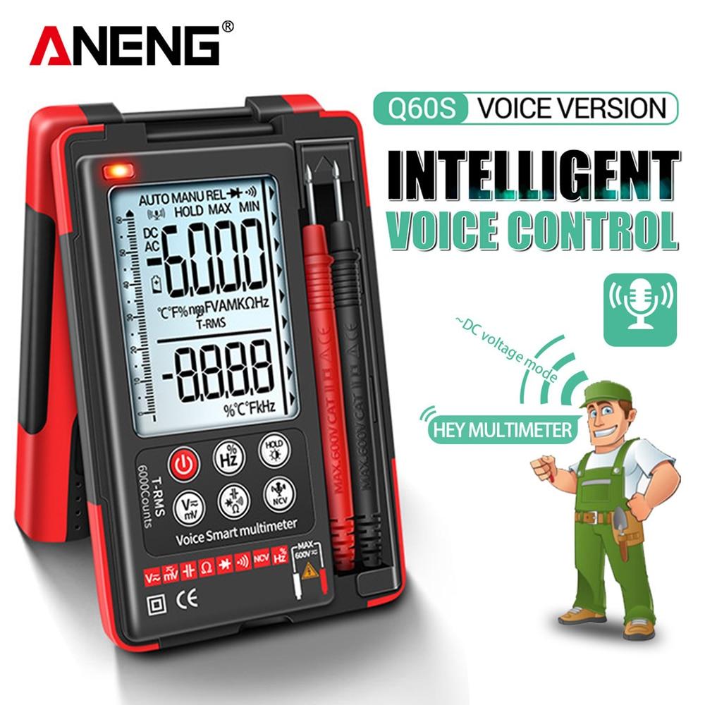نموذج جديد ANENG Q60S احترافي رقمي ذكي متعدد التحكم الصوتي نطاق تلقائي 6000 عد صحيح RMS متعدد الوظائف اختبارDC / AC الجهد مقاومة NCV السعةمسبار القياسمتع...