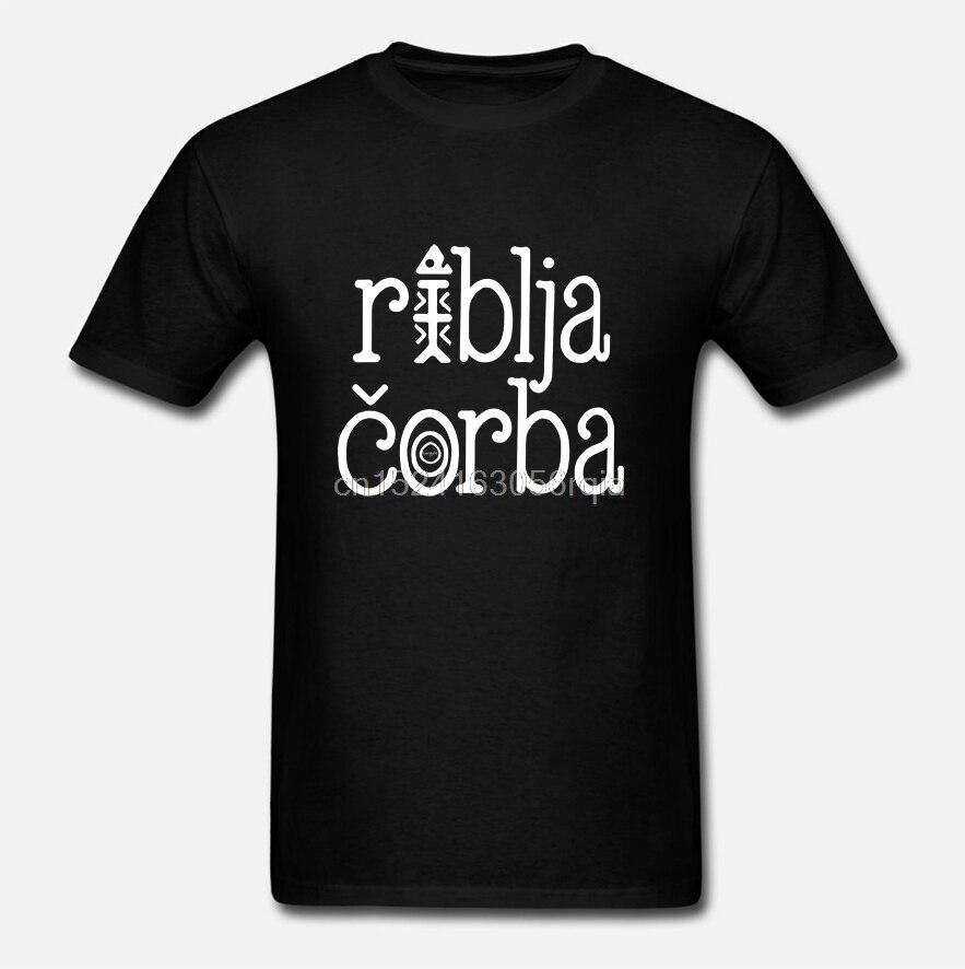 Yu Skirt T-Shirt Riblja Corba Bijelo Dugme Azra Divlje J. Smak Yugo Jugoslavia