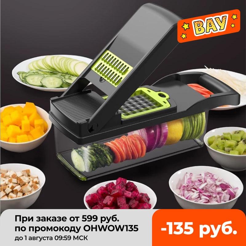 Овощерезка для фруктов, терка, резак, Овощечистка, многофункциональные измельчители для картофеля и моркови, измельчитель, сливная корзина ...