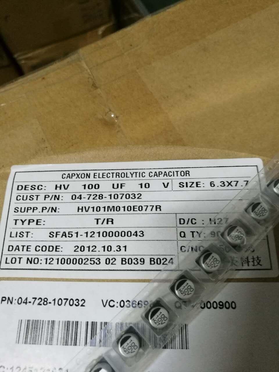 100pcs/lot CAPXON all series solid capacitor polymer capacitor SMD solid capacitor free shipping 100pcs lot fujitsu functional all series solid capacitor polymer capacitor smd solid capacitor free shipping