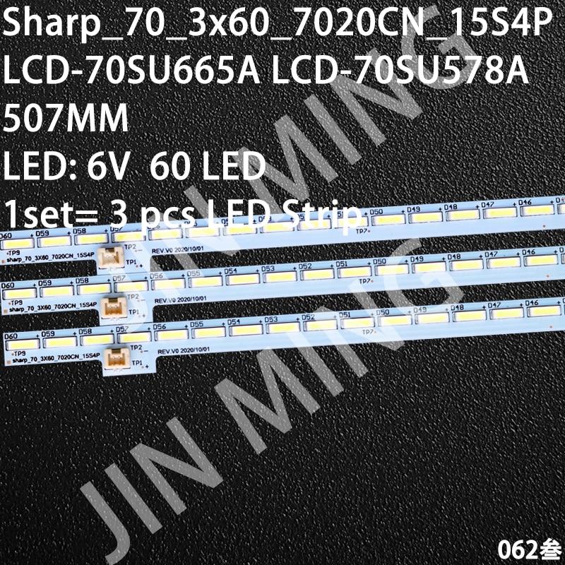 Sharp Liquid Crystal LCD-70MY5100A LCD-70SU665A LCD-70SU578A LCD-70SU667A LCD-70SU575A LCD-70SU570A Sharp_70_3x60_7020CN_15S4P