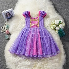 Sofia langhaarigen prinzessin kinder kleid mädchen sogar lila kleid kinder zeigen kleid Sophia kleid