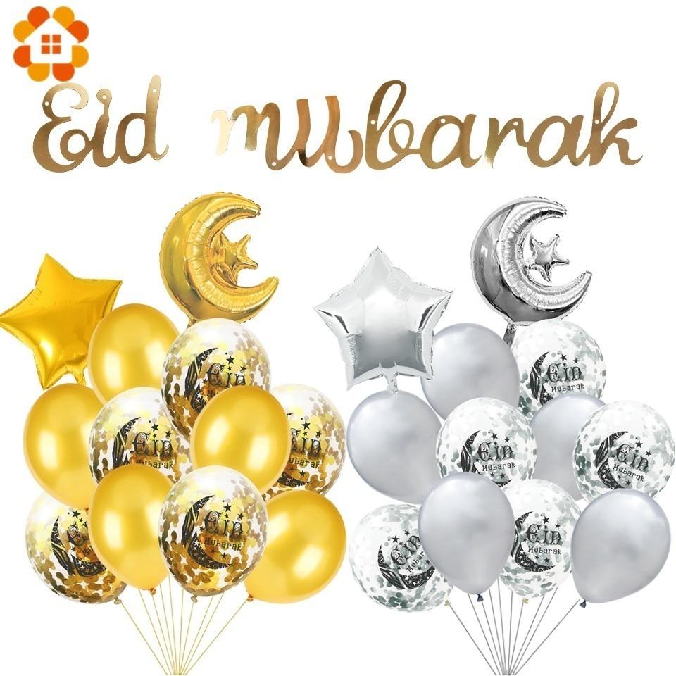 1Set EID MUBARAK Balloons Gold Silver Helium Confetti Ballon For Muslim EID Air Ball Ramadan Festival Party Decoration Supplies