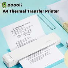 Poooli A4 Paper Printer Direct Thermal Transfer Printer Mobile Printer Portable Photo Printer Bluetooth 300dpi wth 1Pcs Ribbon