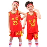 letter china 23 kids basketball suit vest sleeveless childrens sports jersey training clothes for boys girls students 2t 12t