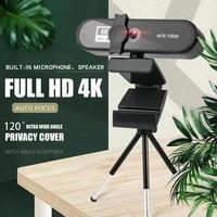 2k 4k 1080p beauty auto focus computer camera hd network web camera 2k drive free online conference usb webcam live g8b6
