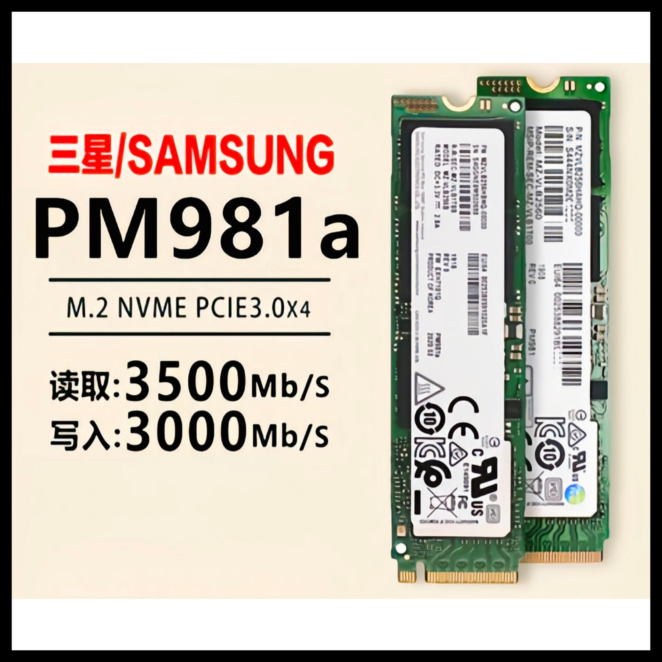 [해외] 삼성 SSD M.2 PM981A 256GB 512GB 솔리드 스테이트 하드 디스크 M.2 SSD NVMe PCIe 3.0x4 NVMe 노트북 내부 디스코 듀로 TLC PM 981A