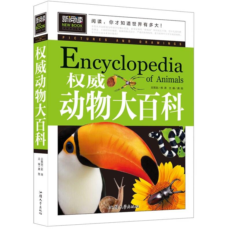 Libros de animales de niños chinos, de 8 a 12 años  books livres livros
