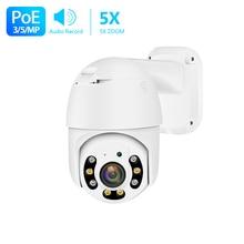 H.265 3MP/5MP IP POE Spherical Cam Indoor IR Night Version Built-in mic Audio Video Home Security Surveillance P2P CCTV Cameras