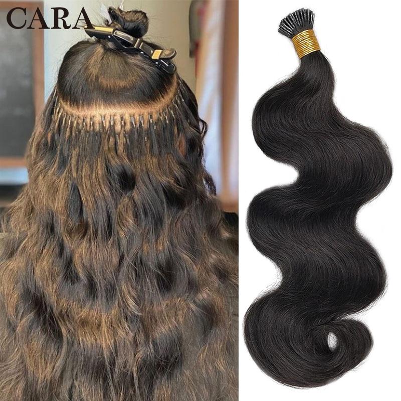 body-wave-i-tip-microlink-estensioni-dei-capelli-100-capelli-umani-brasiliani-capelli-vergini-grezzi-per-donne-nere-bulk-colore-naturale-capelli-cara