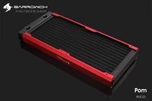 Barrowch FBCFR-240, caméléon poisson modulaire 240mm radiateur, acrylique/POM radiateur amovible, adapté aux ventilateurs 120mm