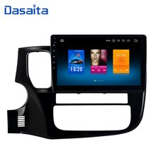 Lecteur Radio GPS de voiture Dasaita 10.2