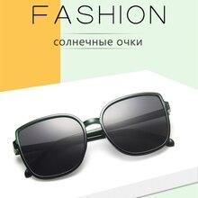 Fashion Colorful Coated UV400 Women's Sunglasses Trendy Big Size Shield Shape Decorative Sun Glasses