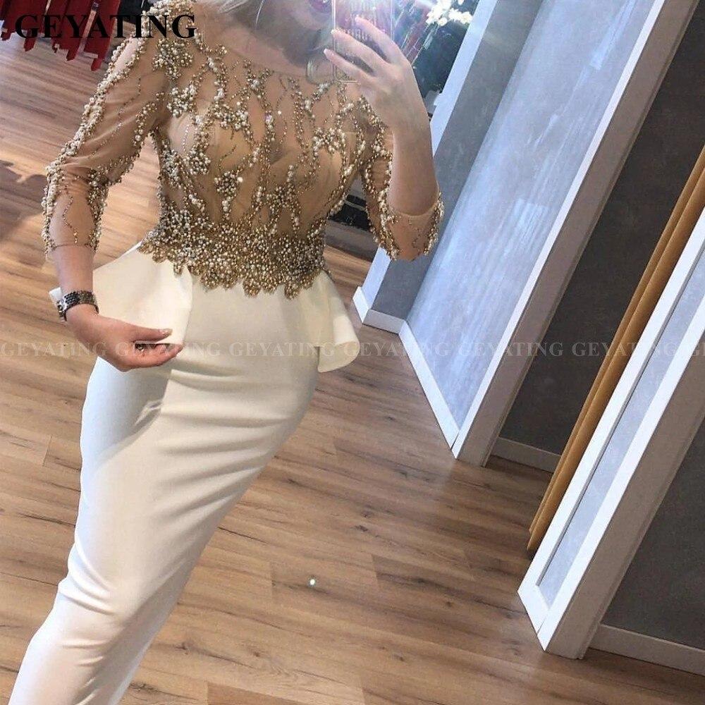 Elegante branco em linha reta muçulmano vestido de noite mangas compridas árabe vestidos formais 2020 elegante pérolas dubai longo baile de formatura vestidos de festa