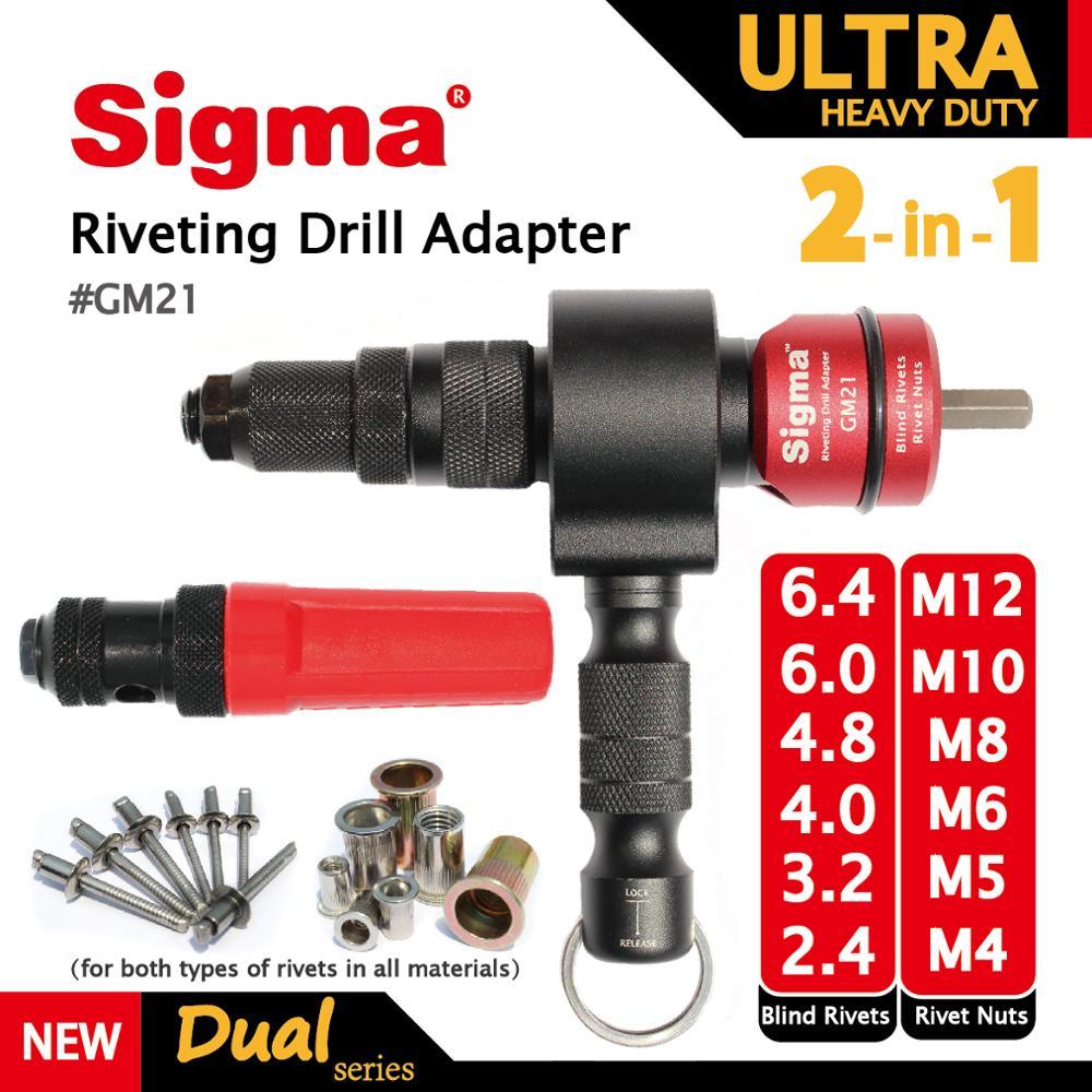 Адаптер для дрели Sigma # GM21 2 в 1, сверхмощный, беспроводной или электрический адаптер для дрели