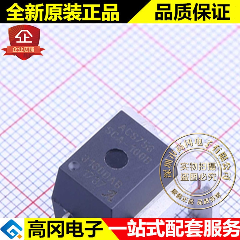 ACS756SCA-100B-PFF-T CB-5 ACS756 ALLEGRO