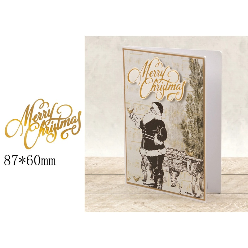 Artistic Word Merry Christmas Celebrate Hot Foil Plates for Scrapbooking DIY Paper Cards Crafts New 2019