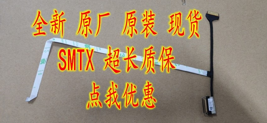 Nuevo para lenovo gs557 15ARE 2020 lcd led cable lvds DC02C00KR10