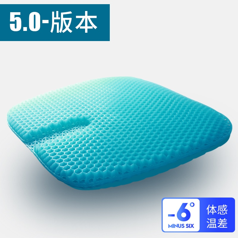 Cooling Ice Pad Gel Seat Cushion Summer Breathable Elastic Non-sli Car Ice Pad Portable Elastic Eisunterlage Chair Decor DM50IP enlarge