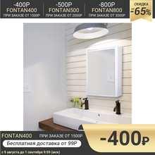 Hilton mirror Cabinet, white color Home decor Decoration Decorative mirrors
