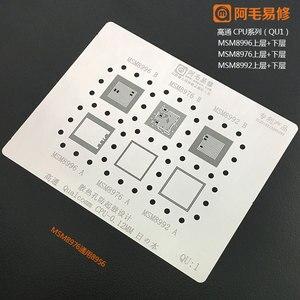 High quality BGA Reballing reball Stencil for CPU RAM MSM8996 MSM8976 MSM8992