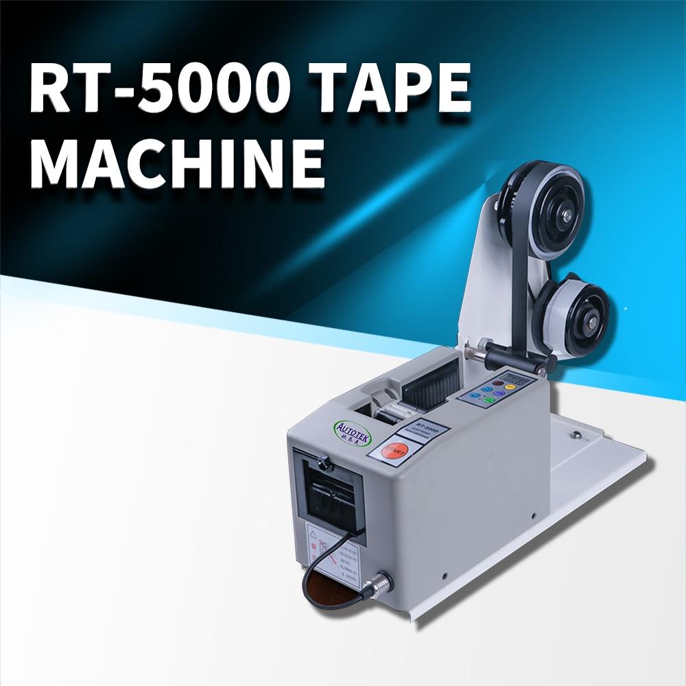 RT-5000 لاصق ماكينة شرائط 5 ~ 50 مللي متر عرض ماكينة تقطيع الأشرطة التلقائي التعريفي دورة الحواسيب الصغيرة التحكم الذكي