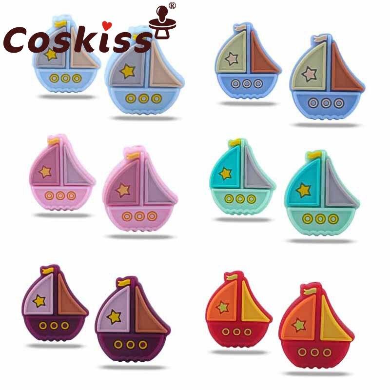Coskiss 5 шт. силиконовые Мультяшные парусные лодки, бусины, пищевой силикон, Pandents, игрушки, мини-корабль для грызунов, подарок, не содержит Бисфе...