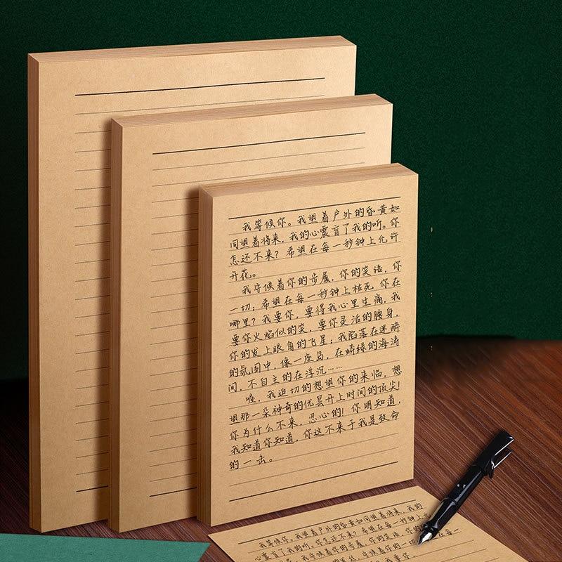 50 листов, A4/B5/A5, винтажная крафт-бумага для письма, канцелярские товары, романтичная креативная бумага для заметок, крафт-бумага для рисовани...
