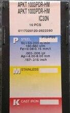 Insertion en carbure APKT IC30N, 10 pièces