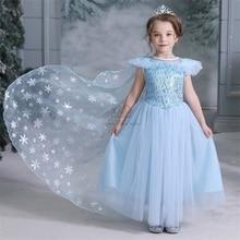 Cosplay Queen Elsa Dresses Elsa Elza Costumes Princess Anna Dress for Girls Party Vestidos Frozen 2 Kids Girls Clothing Elsa Set