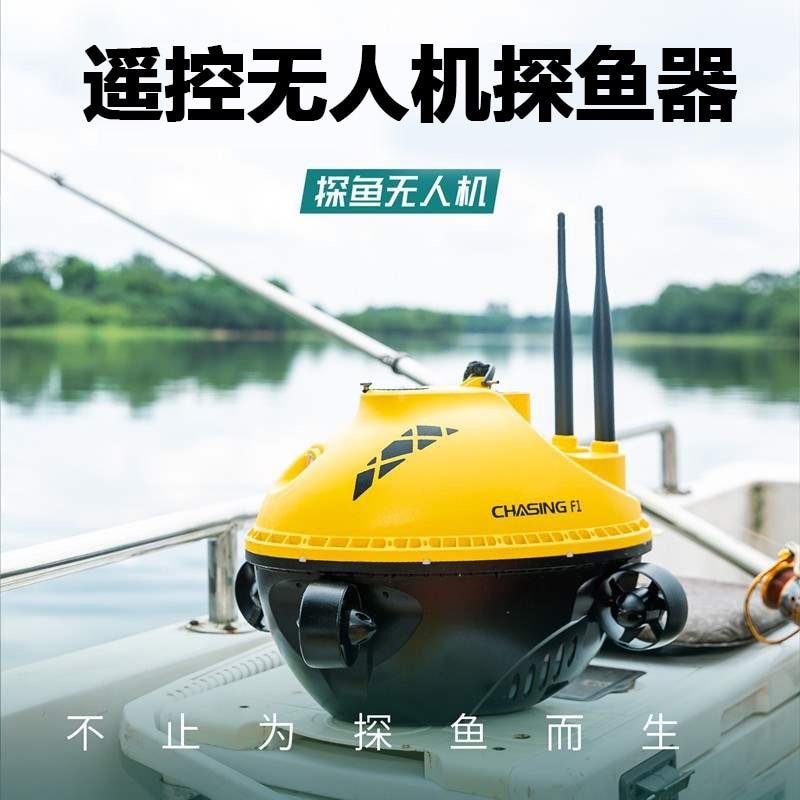 Fish Finder Fish Finder Wireless Remote-Control Ship Underwater Muddy Water Visual Raft Fishing Night Vision HD Underwater