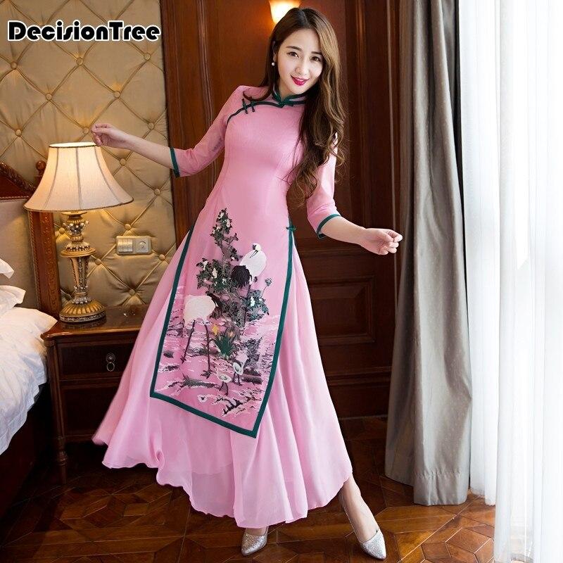 2020 ao dai cheongsam народный стиль Вьетнам шифон aodai стоячий воротник элегантное женское китайское традиционное платье qipao китайское платье