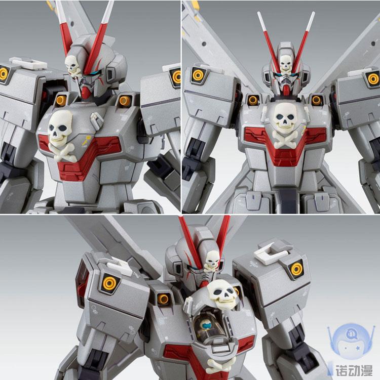 Japaness BANDAI PB Gundam MG 1/100 Model X-0 X0 STRUGGLE Ver.Ka Mobile Suit Kids Toys  - buy with discount