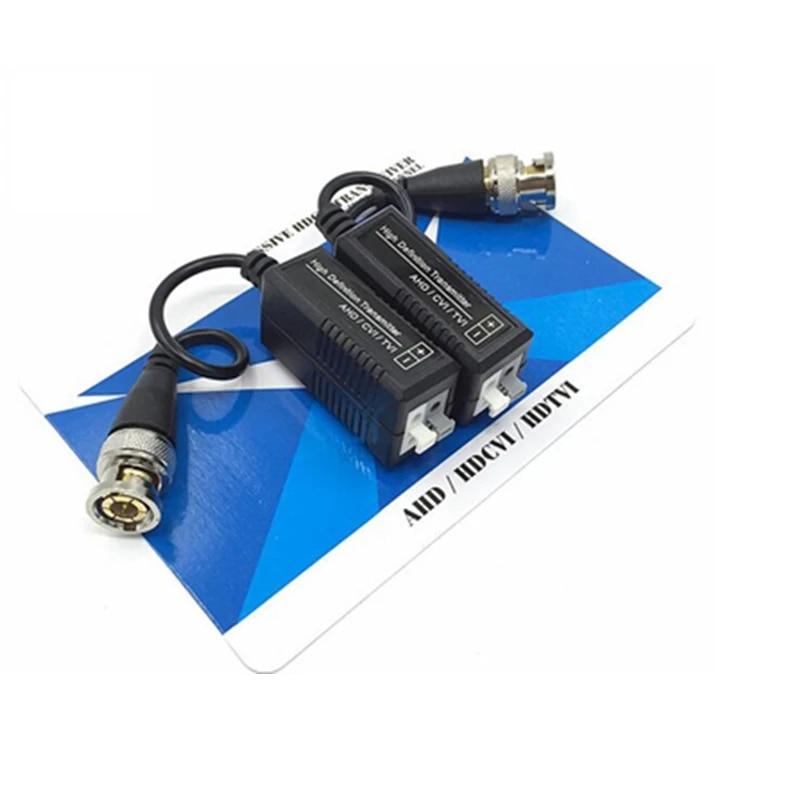 10 Pairs CCTV Twisted Pairs Adapter 1080P HD CVI/TVI/AHD Passive Video Balun Male BNC to UTP Camera Balun enlarge