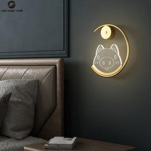 Modern Led Wall Light 110v 220v Art Creative Sconce Wall Lamp For Bedroom Living room Bedside Light Dining room Wall LED Lamp 6W