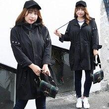 Female Windbreaker Coat Loose Large Size Causal Hooded Jackets Coats Winter Windproof Long Outwear F