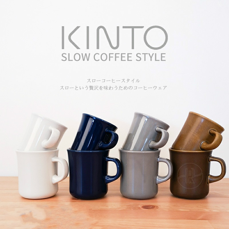 Kinto السيراميك القدح فنجان القهوة منتج واحد الأمريكية لاتيه كوب اليابانية بسيطة بلون كوب حليب