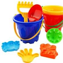 7 pièces sable Sandbeach enfants plage jouets château seau pelle pelle râteau eau outils enfant bébé jeux de plein air jouer enfants maison jouets