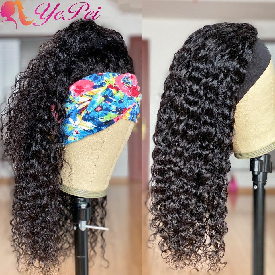 Hair Salon Supply