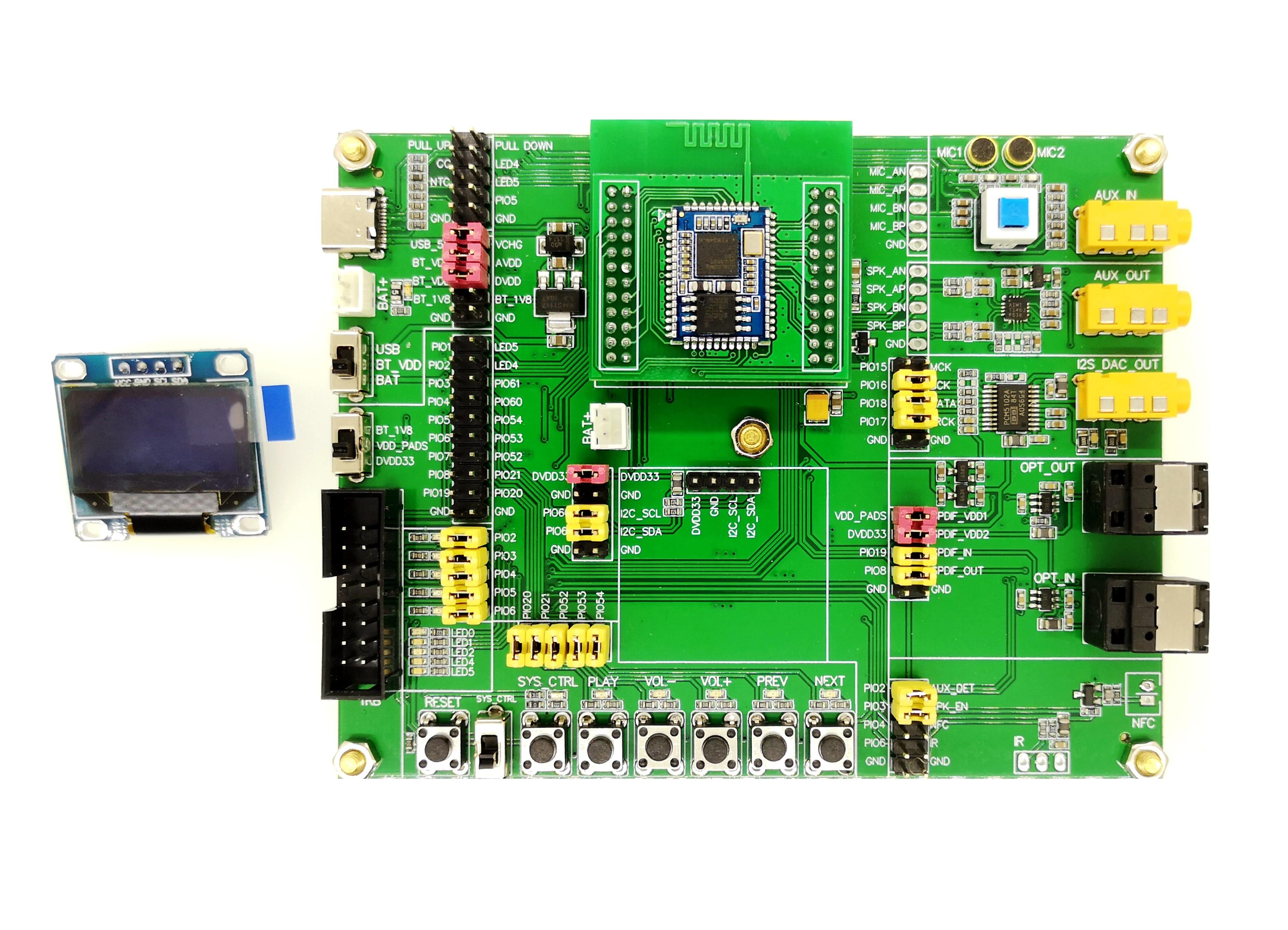 Bluetooth Development Board QCC3020 QCC3034 QCC5124 QCC5125S Simulation Debugging Demonstration Learning Demo