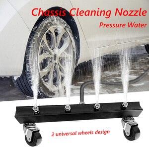 Image 2 - 13 дюймовый очиститель шасси, щетка для мытья воды с палочками, уличная Мойка под давлением, автомобильные противоударные ремонтные детали