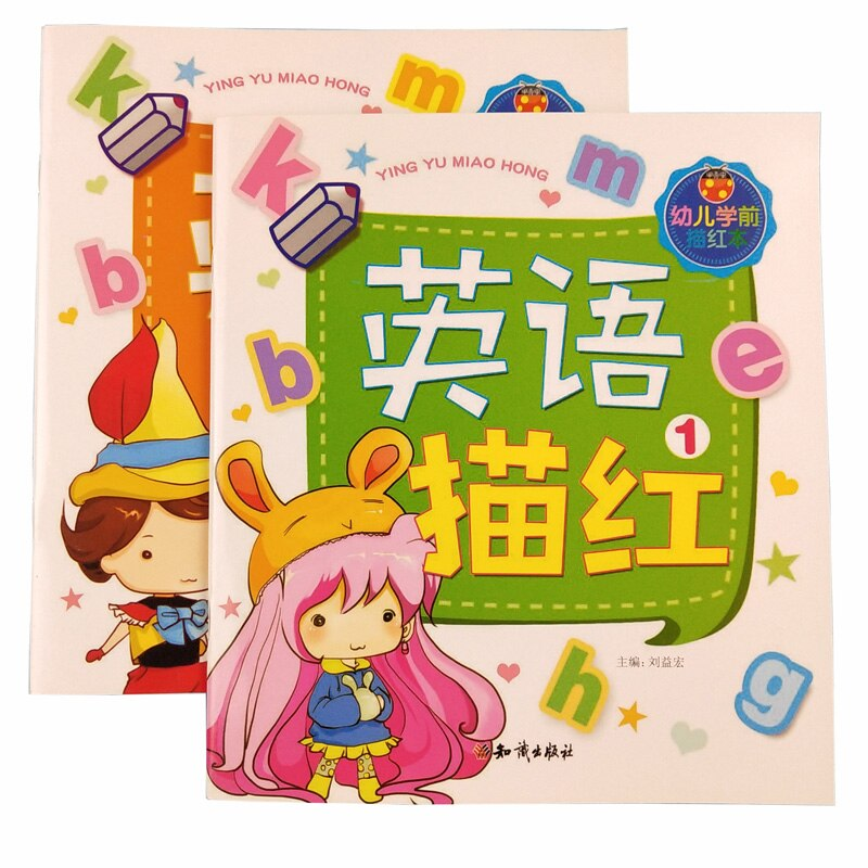 2Books Preschool English 26 Alphabet Writing English Calligraphy Copybook for Kid Children Exercises Calligraphy Practice Book недорого