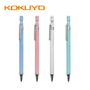 Kokuyo WSG-PS205 Non-breakable Core Non-slip Pen Body Low Center of Gravity Student Drawing 0.5mm Automatic Pencil