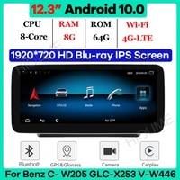 12 3 8core cpu 8g ram android 10 car radio gps multimedia player for mercedes benz c class w205 glc class x253 v class w446